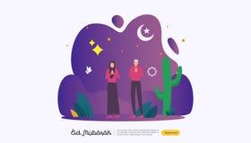 islamiskt designillustrationbegrepp f?r lycklig eid mubarak eller ramadan h?lsning med folkteckenet mall f?r reng?ringsduklandnin vektor illustrationer