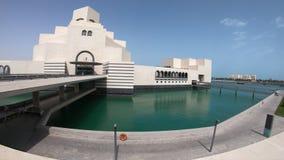 Islamiskt Doha museum lager videofilmer