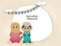 Islamiskt folk för Ramadan Mubarak royaltyfri illustrationer