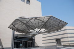 islamiskt museum för konst Arkivbild
