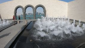 islamiskt museum f?r konst lager videofilmer