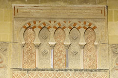 Islamitisch architectuurdetail, Cordoba Royalty-vrije Stock Afbeeldingen
