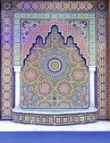 Islamitisch bid Stock Afbeelding