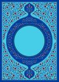 Islamitisch de Dekkingsboek van het Stijlgebed royalty-vrije illustratie