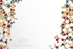 Islamitisch de kaartmalplaatje van de ontwerpgroet voor Ramadan Kareem met mede Stock Fotografie