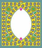 Islamitisch en Arabisch kaderpatroon met ruimte voor tekst geometrisch Royalty-vrije Stock Afbeelding