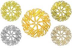 Islamitisch Gebed #5 vector illustratie