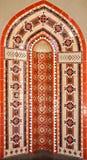 Islamitisch kunst en ontwerp Stock Fotografie