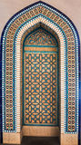 Islamitisch kunst en ontwerp Royalty-vrije Stock Foto's