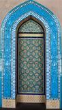 Islamitisch kunst en ontwerp Royalty-vrije Stock Fotografie