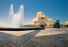 Islamitisch kunstmuseum stock fotografie