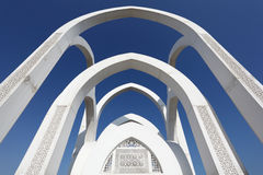 Islamitisch monument in Doha, Qatar stock foto's