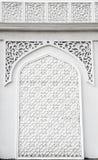 Islamitisch moskeeontwerp stock foto