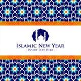Islamitisch Nieuwjaar Vectormalplaatje stock illustratie