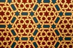 Islamitisch patroon royalty-vrije stock foto's