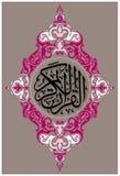 Islamitische Achtergrond Royalty-vrije Stock Foto