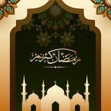 Islamitische Arabische kalligrafietekst van Ramadan Kareem en illustratie van moskee op bruine achtergrond voor Ramadan kareem Ce stock illustratie