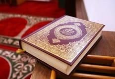 Islamitische bool van de hulst stock fotografie