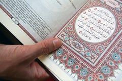 Islamitische bool van de hulst stock afbeelding