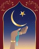 Islamitische cultuur Royalty-vrije Stock Foto