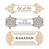 Islamitische de groetkaart van Ramadan Kareem De oostelijke moskee van de ontwerplijn met Arabisch patroon stock illustratie