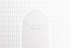 Islamitische Heilige Maand, Ramadan Mubarak-achtergrond Royalty-vrije Stock Afbeelding