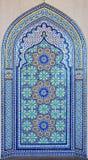 Islamitische kunst en architectuur Royalty-vrije Stock Foto