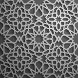 Islamitische ornament vector, Perzische motiff 3d ramadan Islamitische ronde patroonelementen Geometrische cirkel sier Stock Foto