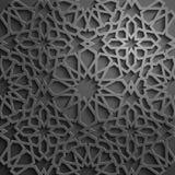 Islamitische ornament vector, Perzische motiff 3d ramadan Islamitische ronde patroonelementen Geometrische cirkel sier Stock Foto's
