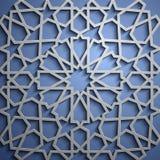 Islamitische ornament vector, Perzische motiff 3d ramadan Islamitische ronde patroonelementen Geometrische cirkel sier Stock Fotografie