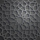 Islamitische ornament vector, Perzische motiff 3d ramadan Islamitische ronde patroonelementen Geometrische cirkel sier Royalty-vrije Stock Foto's