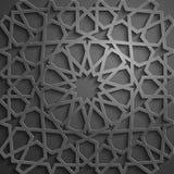 Islamitische ornament vector, Perzische motiff 3d ramadan Islamitische ronde patroonelementen Geometrische cirkel sier Royalty-vrije Stock Afbeeldingen