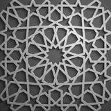 Islamitische ornament vector, Perzische motiff 3d ramadan Islamitische ronde patroonelementen Geometrische cirkel sier Stock Afbeelding