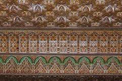 Islamitische textuur Royalty-vrije Stock Afbeeldingen