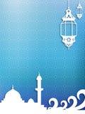 Islamitische Themaachtergrond Stock Foto