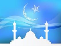 Islamitische Themaachtergrond Stock Afbeeldingen