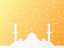 Islamitische Themaachtergrond Royalty-vrije Stock Foto