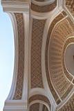 Islamska architektura Zdjęcia Royalty Free