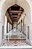 Islamska sztuka i projekt Obrazy Royalty Free