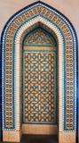 Islamska sztuka i projekt Zdjęcia Royalty Free
