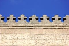 Islamska sztuka w Egypt Obrazy Stock