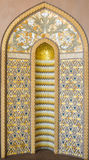islamska sztuki architektonicznej Obraz Royalty Free