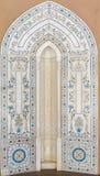 islamska sztuki architektonicznej Zdjęcia Stock