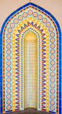 Islamska sztuki praca Obrazy Royalty Free