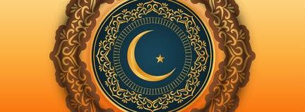 Islamski Eid Mubarak sztandaru piękny projekt ilustracji