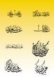 islamski kaligrafii arabski eid ilustracji