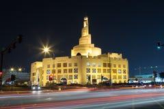 Islamski Kulturalny centrum w Doha, Katar Zdjęcia Royalty Free