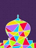 Islamski meczetowy tło Obrazy Royalty Free