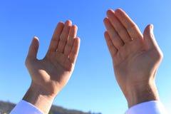 Islamski modlenie na nieżywej osobie Zdjęcie Royalty Free