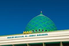 Islamski modlitwy wierza zdjęcie royalty free